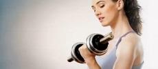 Фитнес-программа