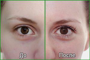 Кератиновый лифтинг ресниц: фото до и после