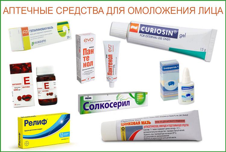 Лучшие аптечные средства для красоты