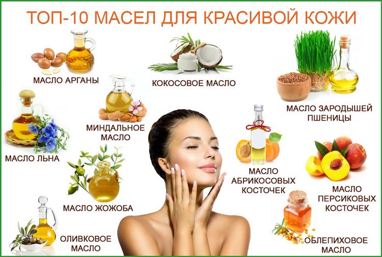 Топ-10 масел для красоты кожи