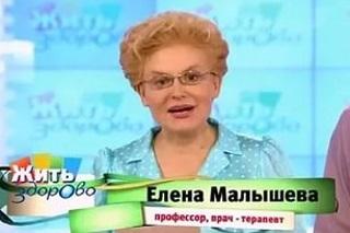 Диета Елены Малышевой - отзывы, суть диеты, меню