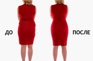 Отзывы о белье для похудения