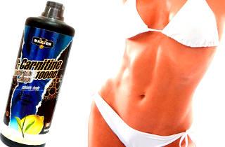 Элькар для похудения аминокислота стройности